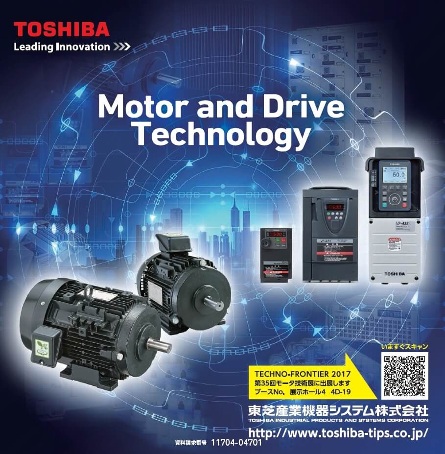 Moter and Drive Technology