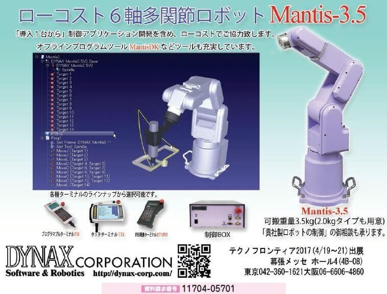 ローコスト6軸多関節ロボット Mantis-3.5