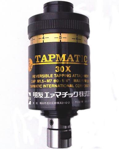 タップマチック「Xシリーズ」
