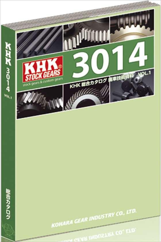 新総合カタログ「KHK3014」