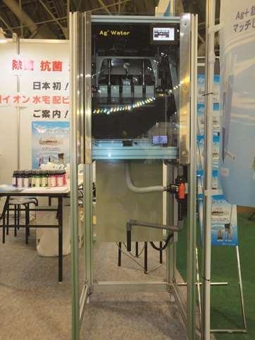 銀イオン水製造装置