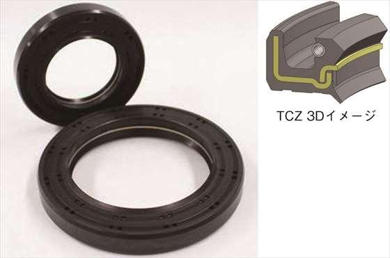 「TCZ型」耐圧オイルシール
