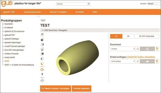 3Dプリントコンフィギュレータ
