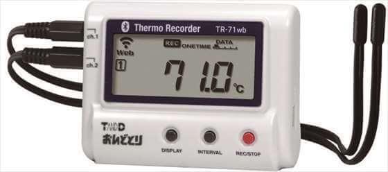 温湿度データロガー