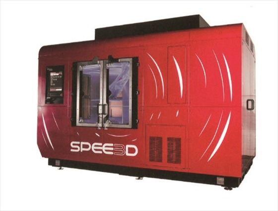 超速噴射造形金属3Dプリンタ