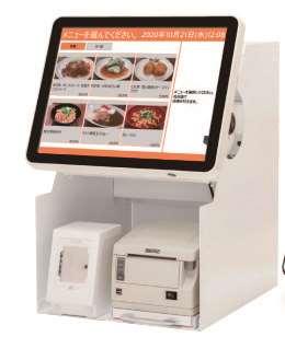 食堂食券システム