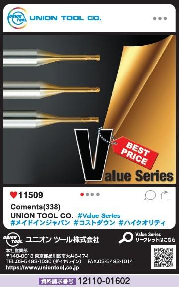 Value Series
